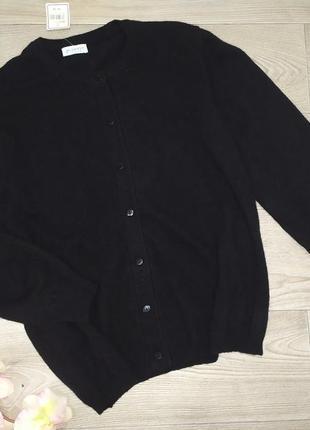 Шерстяная коыта свитер кардиган пуловер oviesse