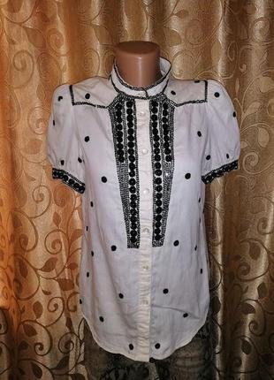 🌺🎀🌺стильная, очень красивая женская блузка, рубашка french connection🔥🔥🔥