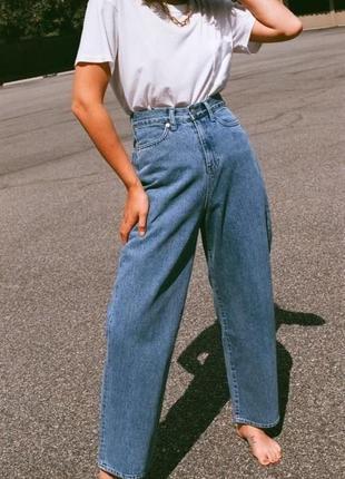 Оригинальные мом джинсы aviatic 905 mom с высокой посадкой
