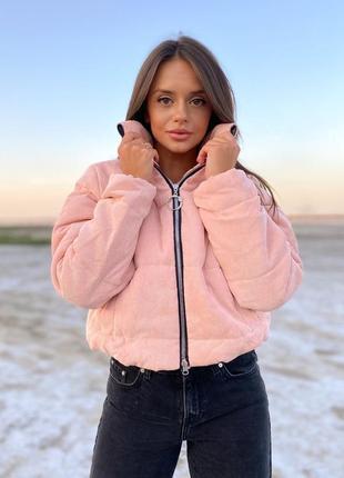 Велюровая куртка дутик