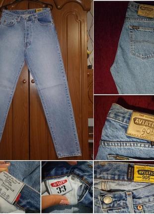 Новые оригинальные джинсы aviatic 905 на высокой посадке момы mom