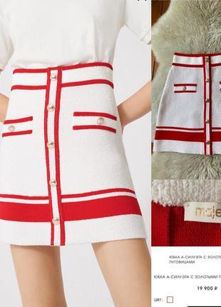 Maje оригинал юбка