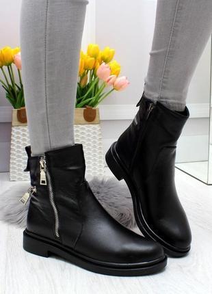 Новые женские кожаные зимние  чёрные ботинки
