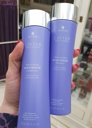 Alterna caviar «регенерация» восстановление волос