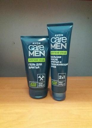 -35% набор гель для бритья бальзам после бритья и увлажняющий крем care avon эйвон ейвон