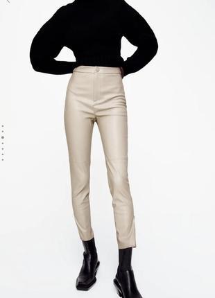 Кожаные штаны zara 2020