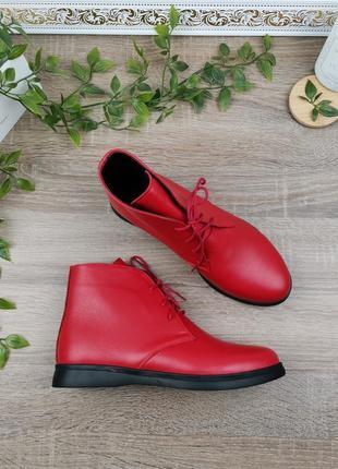 Натуральная кожа. классные комфортные ботинки