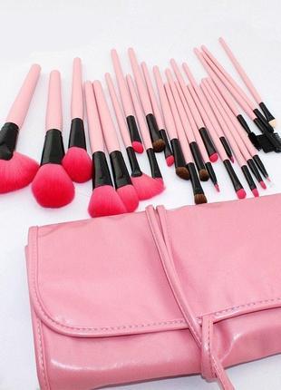 Набор кистей для макияжа 24 шт с чехлом розовые