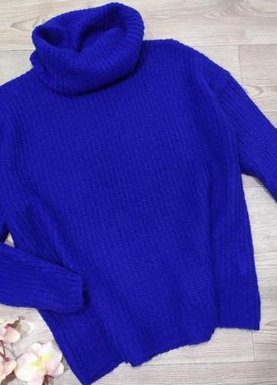 Объемный свитер кофта оверсайз василькового цвета