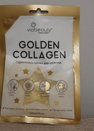 Гидрогелевая маска для лица с 24к био-золотом,питание,collagen,увлажнение