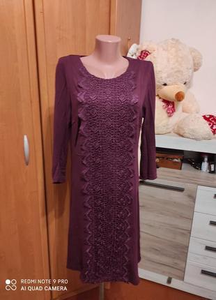 Платье с макраме