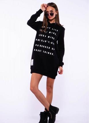 💥 стильное платье туника спортивное на флисе3 фото