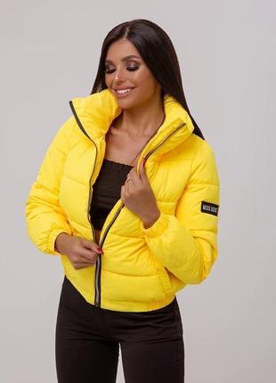 💥 курточка 💥