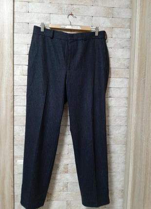 Теплые брюки из шерсти высокая посадка