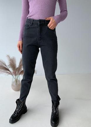 Идеальные женские джинсы мом высокая посадка турция