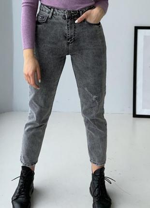 Отличные женские джинсы мом турция светло серые