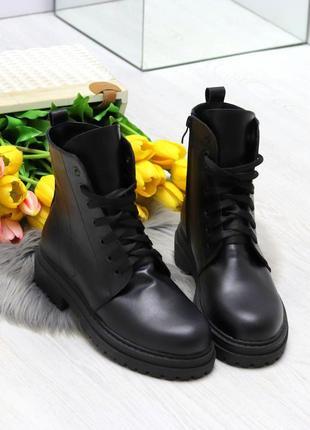 Ботинки balga зимние черные - натуральная кожа