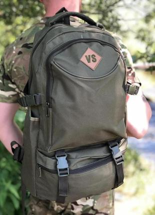 Рюкзак тактический (различные цвета) 45л