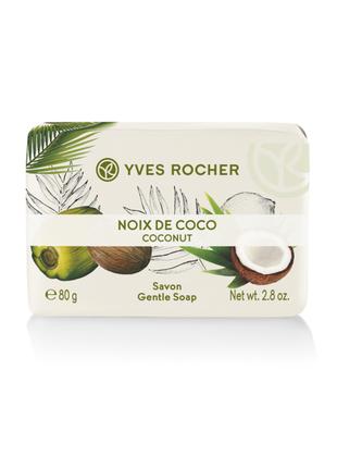 Твёрдое душистое мыло для релакса кокосовый орех от ив роше