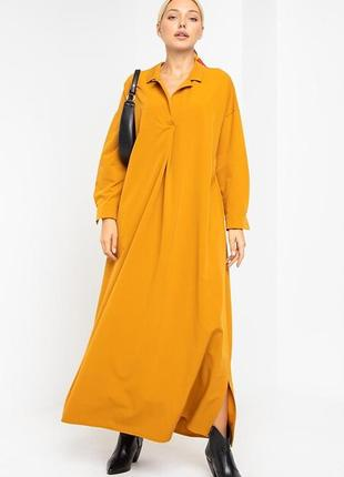 Длинное платье балахон liza в пол желтое