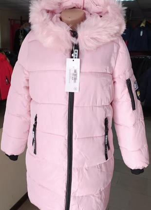 Женские зимние куртки р.2xl-на ог до 96см, р.3хl- на ог до 100см