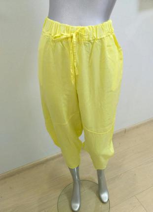Штаны -бананы на кулиске лимонного цвета