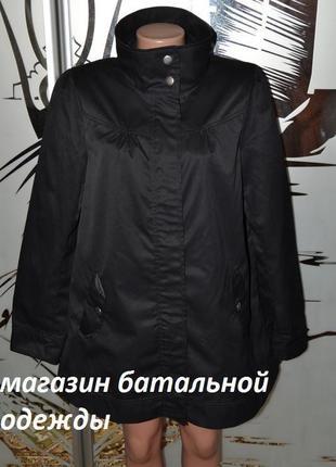 Плащ куртка ветровка