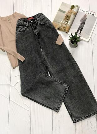 Серые графитовые джинсы широкие палаццо wide leg турция