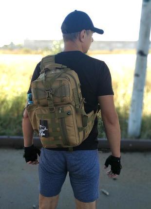 Однолямочный рюкзак на 16 литров с системой m.o.l.l.e (топ качество) койот