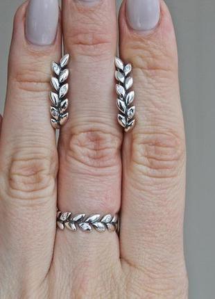 Серебряный набор юлия кольцо 17,5 скидка 10%
