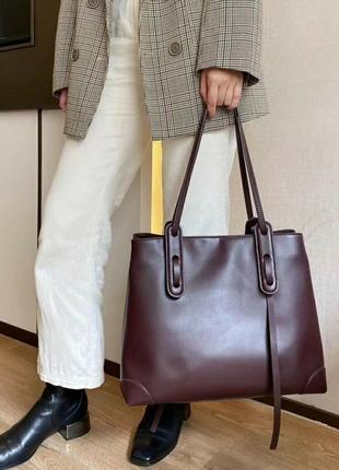 Кожаная сумка классика с длинными ручками