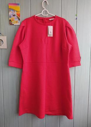 Стильное платье из плотной ткани в рубчик большого размера 20uk