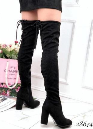 Новые женские осенние  чёрные замшевые сапоги ботфорты на каблуке
