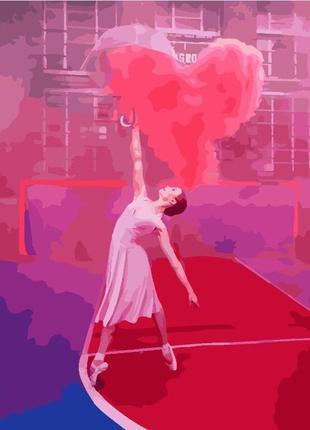 """Картина по номерах """"балерина з серцем"""""""