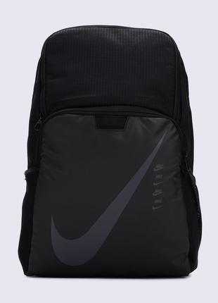 Рюкзак nike новая коллекция 2020-2021г.