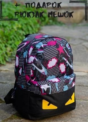 Рюкзак женский городской для девочки мальчика подростка с желтыми глазами