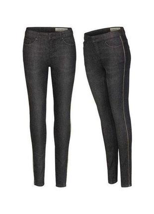 Стрейчевые джинсы esmara
