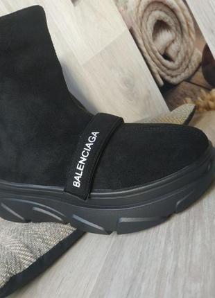 Ботинки деми на флисе
