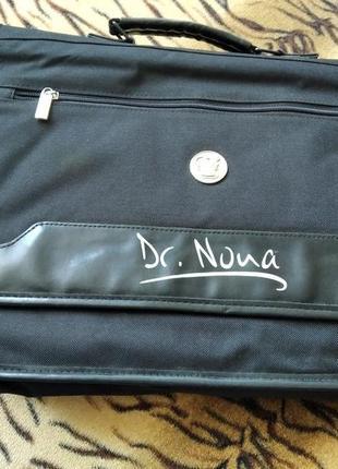 Дипломат сумка офисная для ноутбука