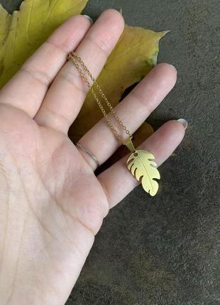 Нежная золотистая женская цепочка из нержавеющей стали с кулоном лист