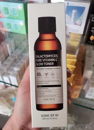 Some by me galactomyces pure vitamin c glow toner 200ml тонер с витамином с