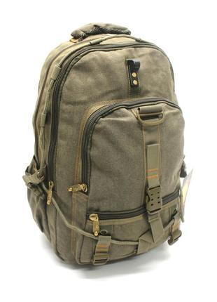 Рюкзак брезент,большой.