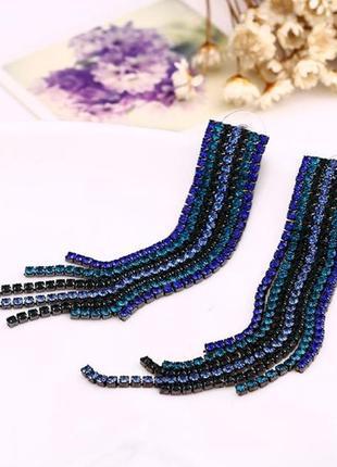Длинные роскошные серьги в стразах темно-синего цвета
