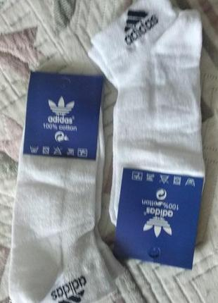 Натуральные спортивные носочки adidas