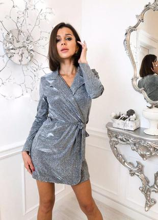 Очень красивое праздничное платье -халат ткань диско