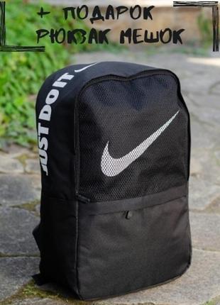 Рюкзак городской спортивный мужской женский черный вместительный стильный