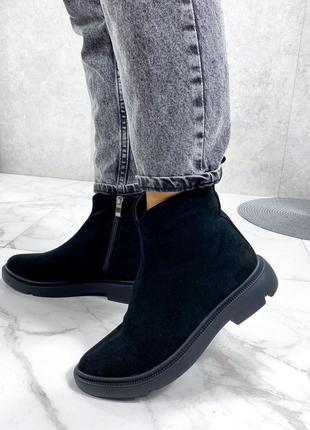 Ботинки замшевые, ботинки демисезонные, ботинки осенние