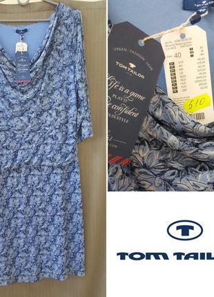 Голубое платье tom tailor