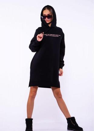 Женское  платье- туника  на флисе1 фото