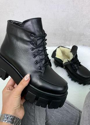 Ботинки зимние, ботинки кожаные